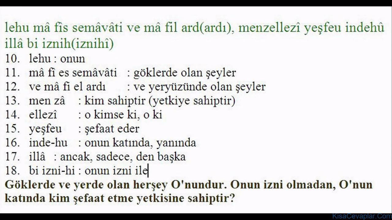 bakara suresi türkçe okunuşu ile ilgili görsel sonucu